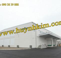 Nhà máy Công nghệ Nikkiso